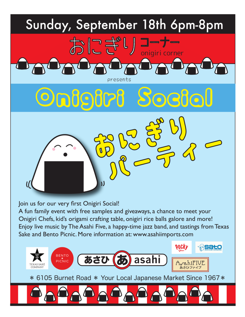 onigiri-party-1-1