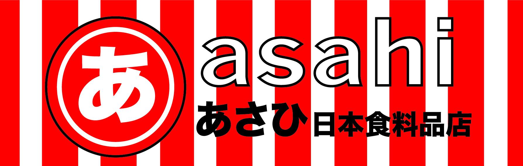 asahi website banner