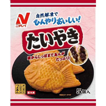 taiyaki frozen