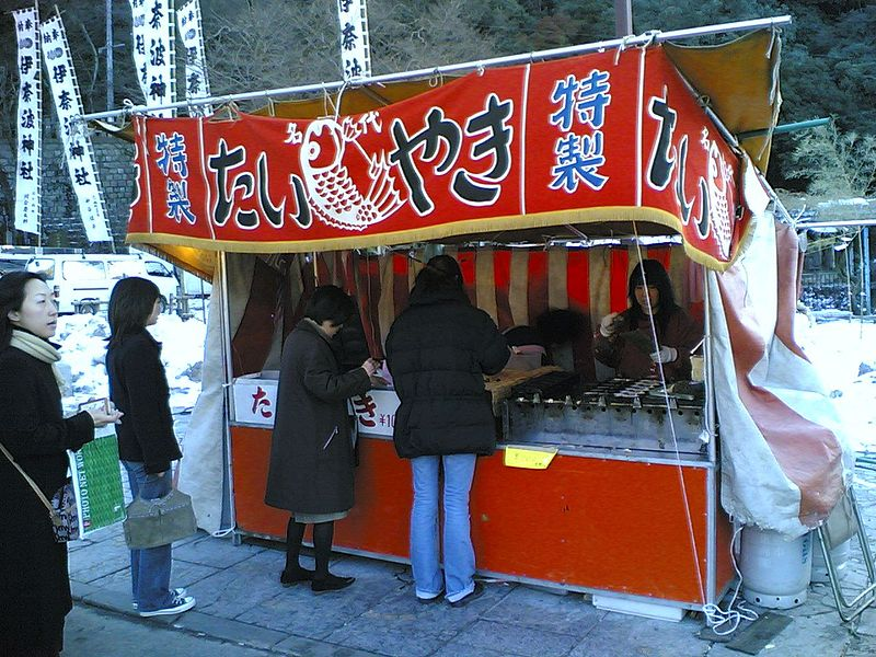 taiyaki stall