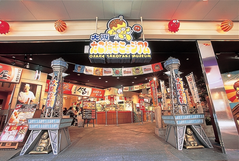 takoyaki museum