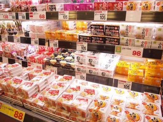 how to prepare frozen natto