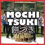 mochi tsuki