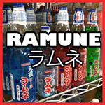 ramune