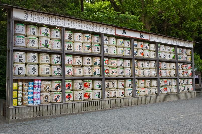 Sake_Hachimangu.jpg
