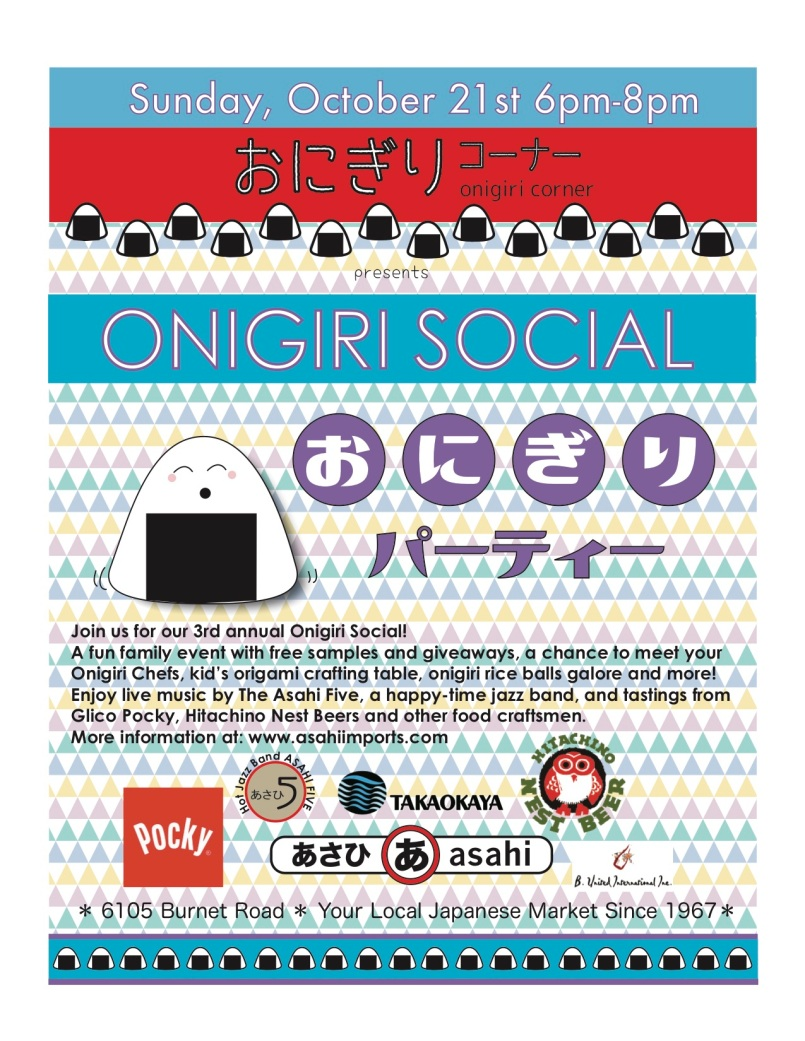 onigiri party2018
